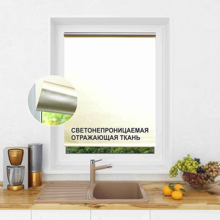 Рулонная штора LmDecor БЛЭКАУТ «Симпл 03» Кремовая
