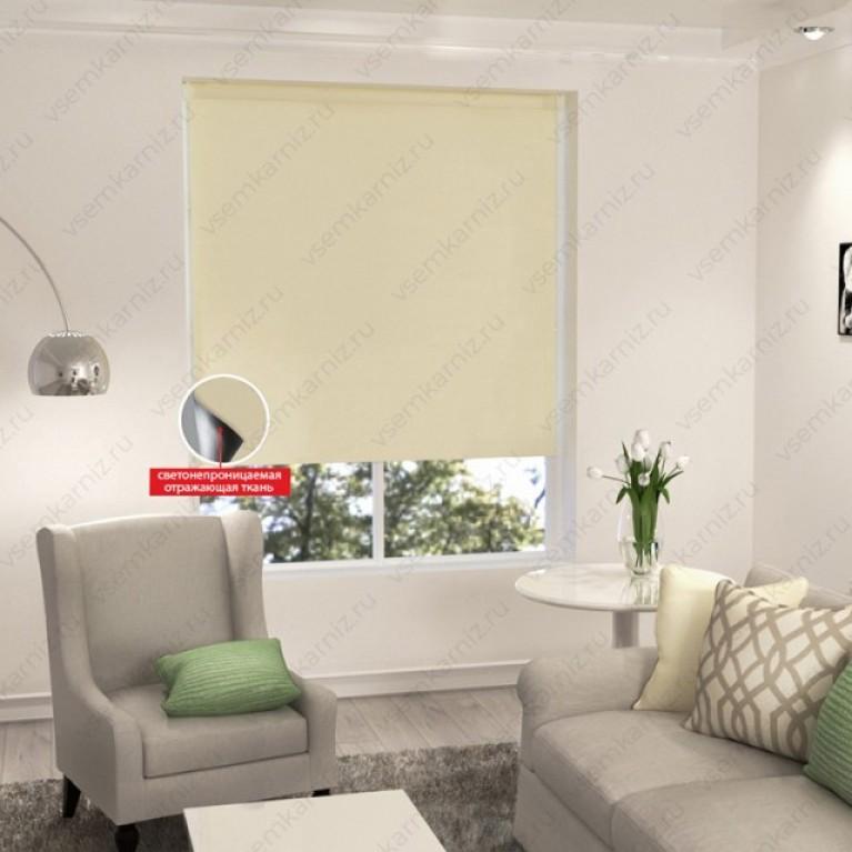 Рулонная штора  БЛЭКАУТ  «Симпл 03»  Кремовый   в коробе с направляющими
