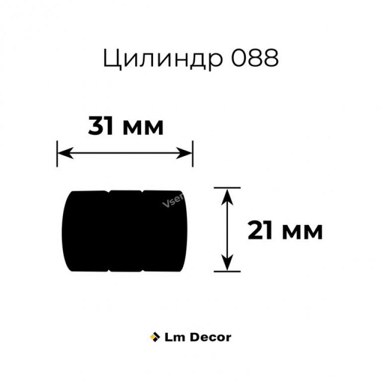 Карниз «Цилиндр» 16мм